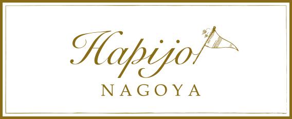 ハピジョNAGOYAバナー